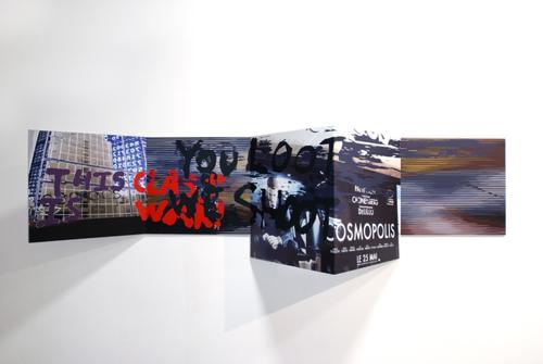 """""""Cosmopolis"""", encre sur métal, 57 x 210 x 38 cm, 2013"""