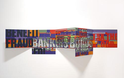 """""""Fraud"""", encre sur métal, 41 x 175 x 28 cm, 2013"""